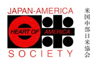 Japan America Society - Kansas City